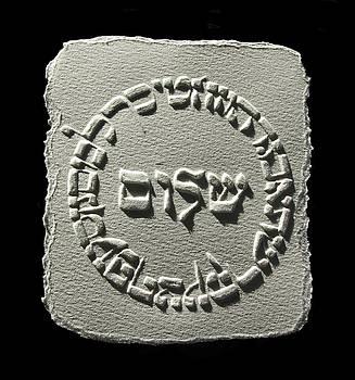 Hebrew Alphabets by Suhas Tavkar