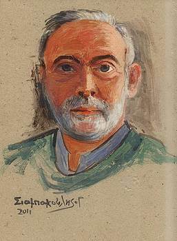 Selfportrait by George Siaba