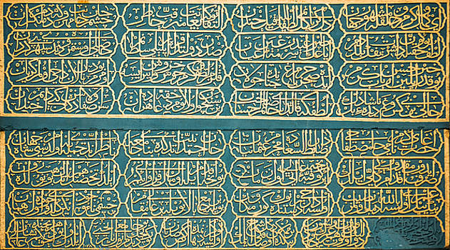 Eduardo Huelin - Decorative Islamic Art Texture Background