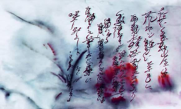 3rd Diminsion of Faith  by C G Rhine as Yoroshii Minamoto