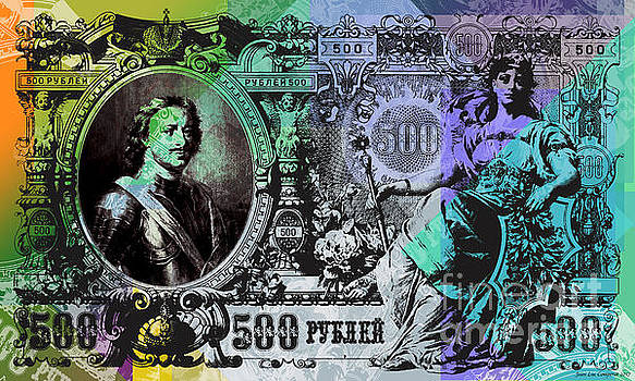 500 ruble banknote Pop Art collage - #2 by Jean luc Comperat