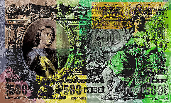 500 Ruble Banknote Pop Art Collage - #4 by Jean luc Comperat
