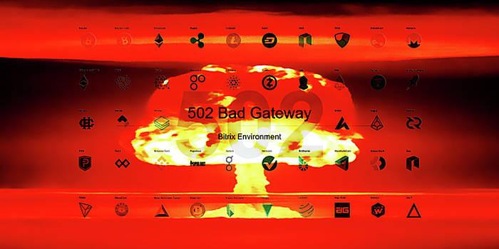 502 Bad Gateway by Arthur Charpentier