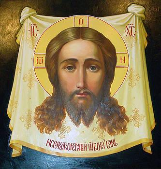 Jesus Christ by Carol Jackson