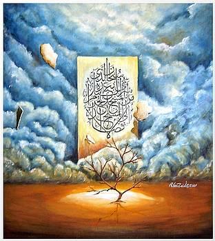 Al Aqsa by Med Abouzaid