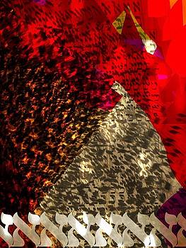 Aleph by Cooky Goldblatt