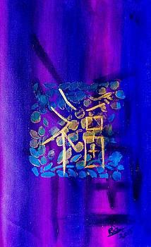 Rizwana Mundewadi - All the Goodluckness Purple