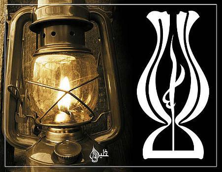 ALLAH - Lamp by Khaleelullah Chemnad