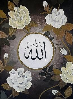 Allah Calligraphgy by Salwa  Najm