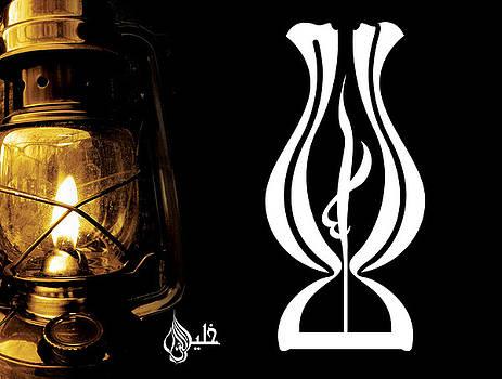 Allah by Khaleelullah Chemnad