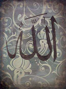 Allah by Salwa  Najm
