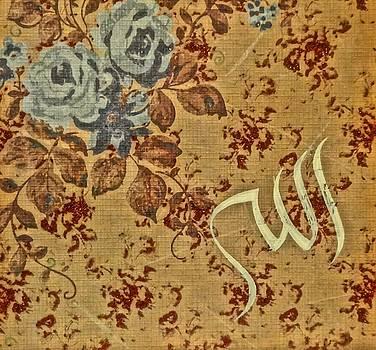 Allah Vintage by Salwa  Najm
