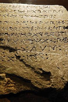 Ancient Rune by James Kirkikis