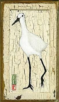 baby Heron II by Franne Lee