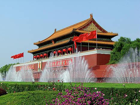 Xueling Zou - Beijing City 30