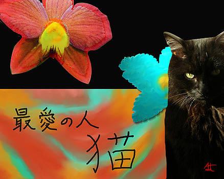 Ann Tracy - Beloved Cat