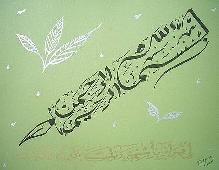 Bismilla pen in green by Faraz Khan