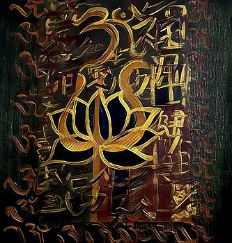Rizwana Mundewadi - Black Golden Lotus