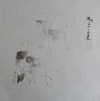 Bliss  by Min Zou