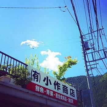@bowsanpo  #sky #cloud by Bow Sanpo