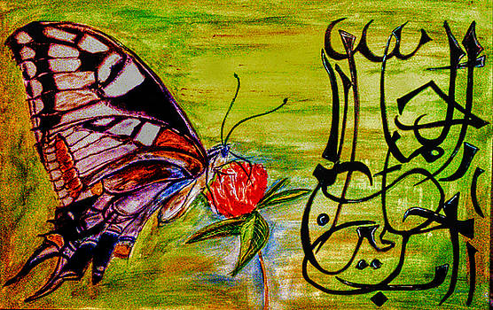 Butterfly and The Calligraphy by Asm Ambia Biplob