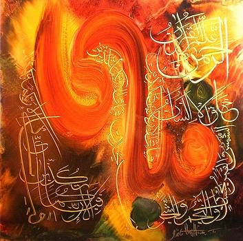 Calligraphy by Hamid Nasir
