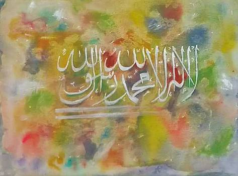 Calligraphy by Khalid Saeed
