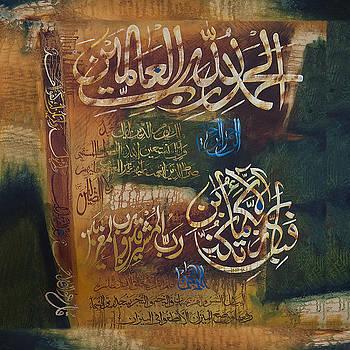 Calligraphy on Batik Background by Nabila Khanam