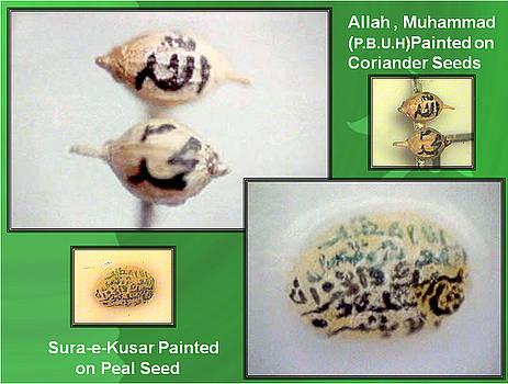 Calligraphy on Corender Seed by Qaseem Ur- Rahim