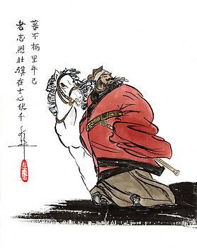 LINDA SMITH - Cao Cao Dynasty Warrior