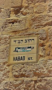 Chabad Street by Julie Alison