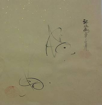 Children's interesting 1 by Min Zou