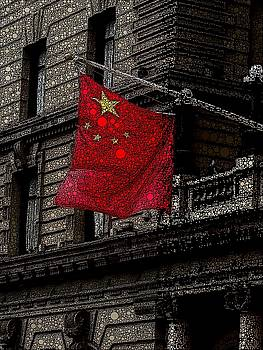 Bill Owen - China Flag