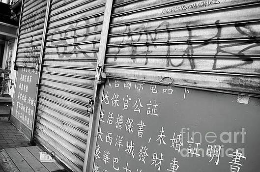 China Town D C  by John S