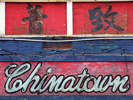Art Block Collections - Chinatown Los Angeles