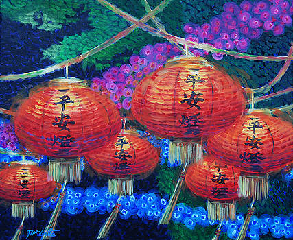 Chinese Lanterns by Tommy Midyette