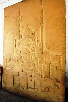 Citadel and mosque by Wall sculpture artist Ahmed Shalaby