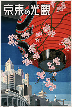Come to Tokyo, travel poster, 1935 by Vintage Printery
