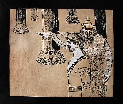 Command To Esfandiyar by Mehrdad Sedghi