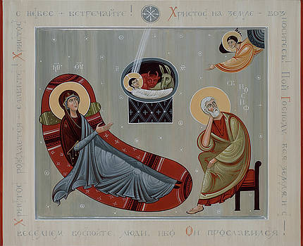 Olga Shalamova - Contemporary icon Nativity of Christ