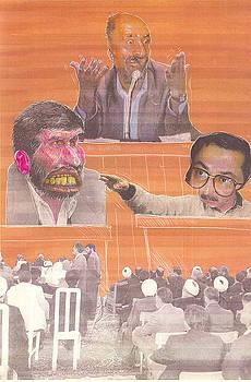 Court by Mehrdad Sedghi