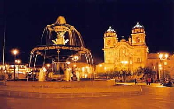 Cusco Peru by Kathy Schumann