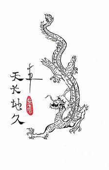 LINDA SMITH - Descending Dragon