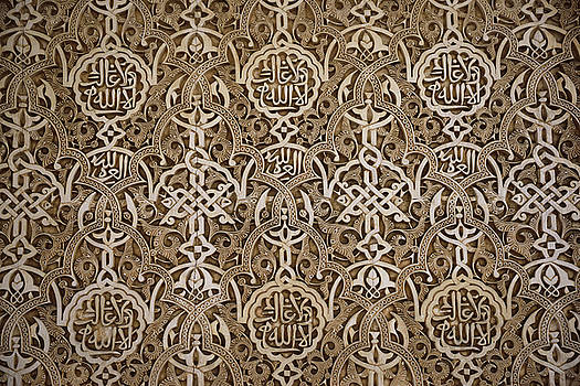Reimar Gaertner - Detail of arabesque wall designs at the courtyard of the Lions o