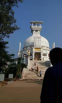 Dhauli U by Chittaranjan Mahapatra