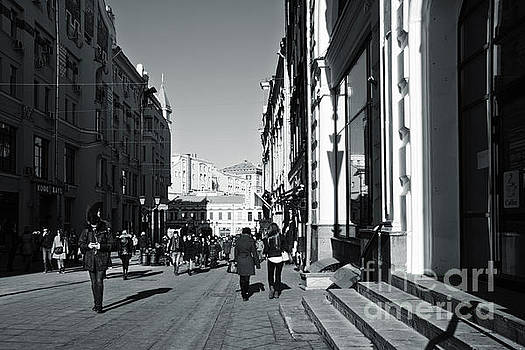 Downtown by Magomed Magomedagaev