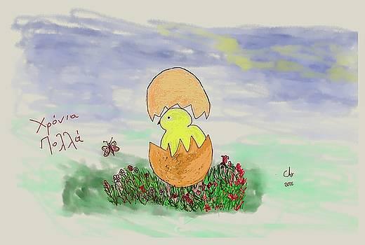 Easter Egg by Christina K