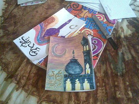 Eid Card by Aleena Saeed