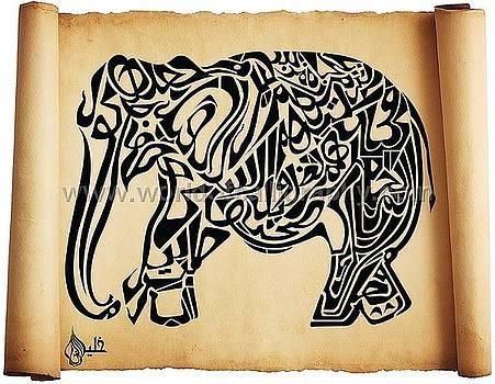 Elephant by Khaleelullah Chemnad