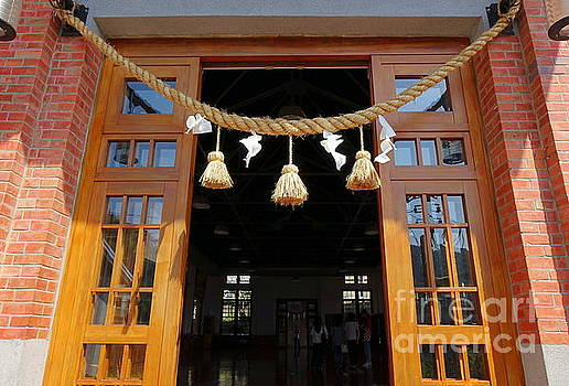 Entrance to the Wu De Martial Arts Hall by Yali Shi